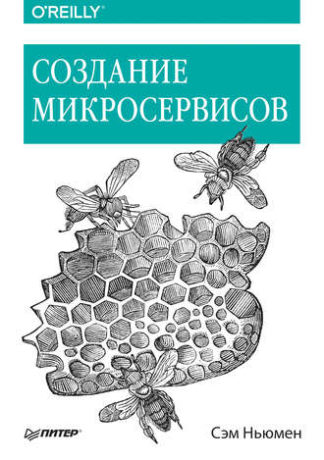 381 грн.| Создание микросервисов