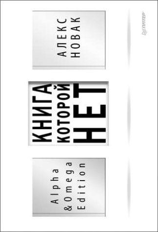 346 грн.| Книга