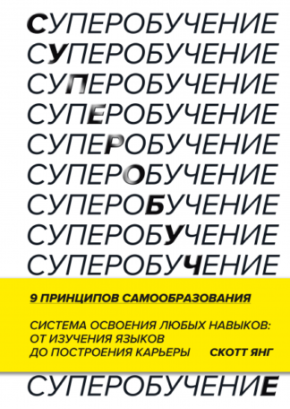 370 грн./ 370 грн.