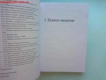 348 грн./ 348 грн.